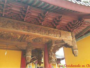 ob_09710c_gravure-en-bois-temple