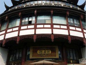 ob_1381b3_vieux-batiments-shanghai