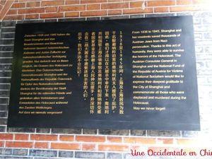 ob_1c0630_plaque-commemorative-2