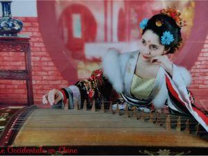 ob_2513f0_guzheng