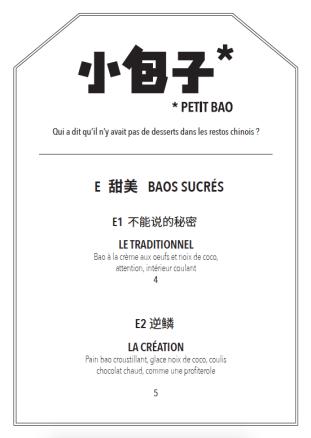 ob_2ae20b_petit-bao-desserts