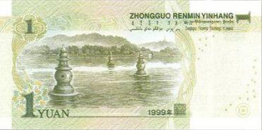 ob_3c4c8b_billet-1-yuan2