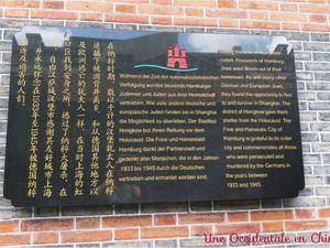 ob_41ee0f_plaque-commemorative