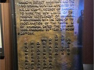 ob_4d7061_stele-musee-pcc