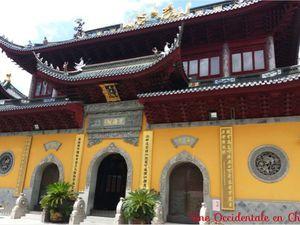 ob_527bb2_xiahai-temple