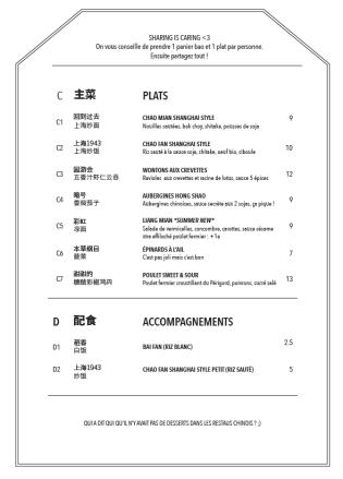 ob_5d2c32_page-2