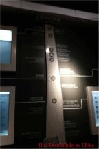 ob_5e8692_shanghai-tower-explanation