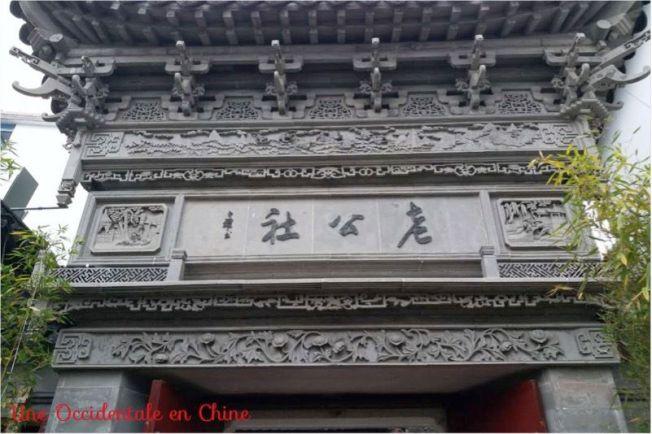 ob_673570_porte-pierre-qibao