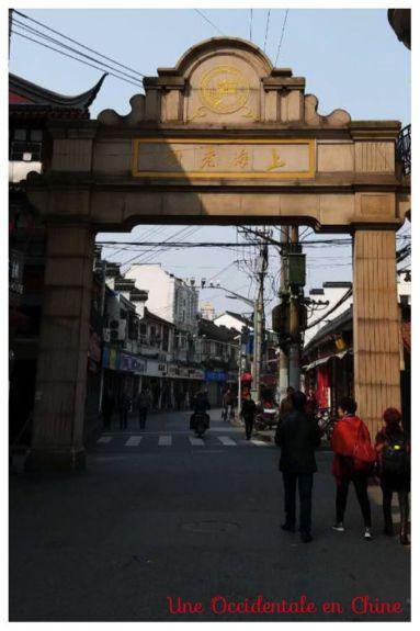 ob_71a2fe_lao-jie-shanghai