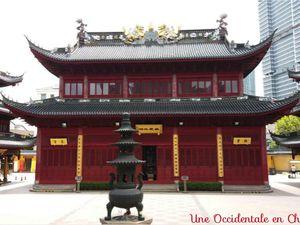 ob_7635ba_hall-central