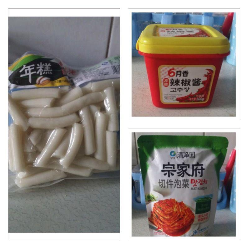 ob_8f3d69_cuisine-coreenne