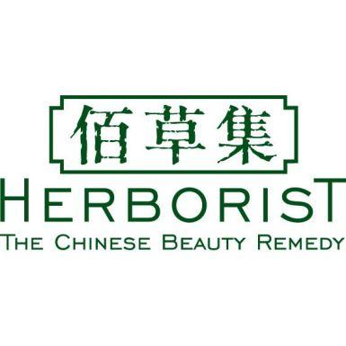 ob_adde2d_logo-herborist-9871