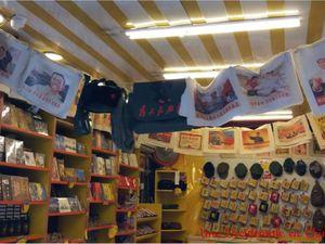 ob_c7d3c6_boutique-mao