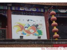 ob_ca825d_chinoiserie-tianjin