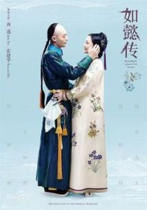 ob_cb6d5e_ruyi-royal-love