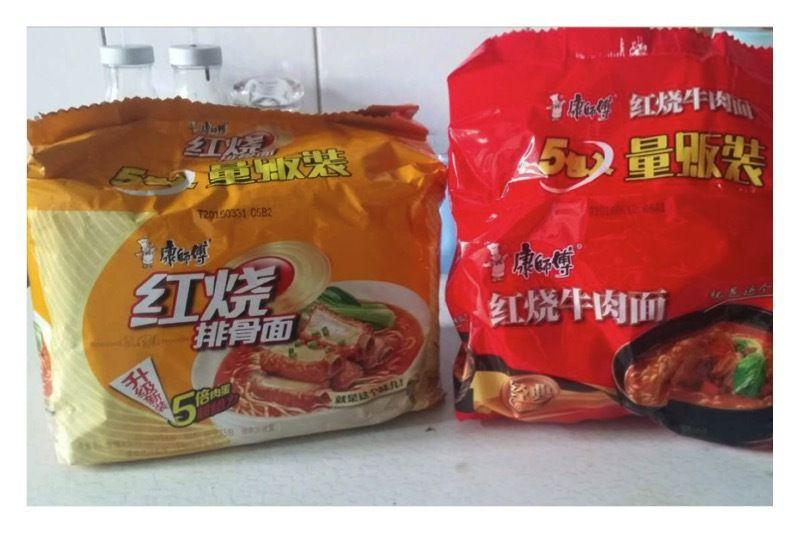 ob_f2b16f_instant-noodles