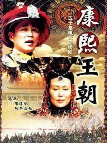 ob_fa50d4_kangxi-dynasty
