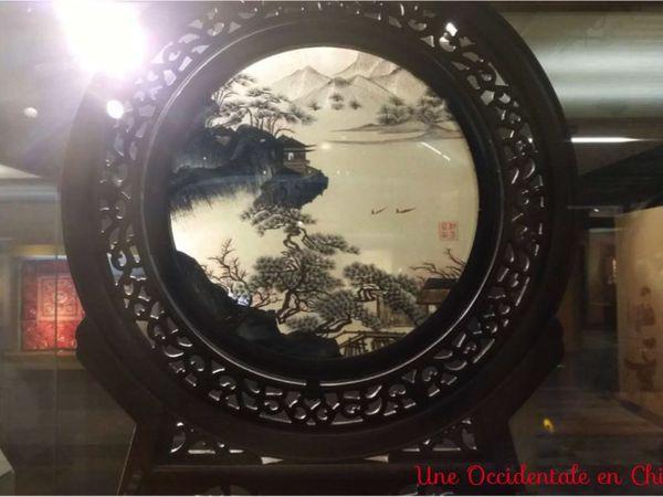 ob_fefbe0_art-chinois